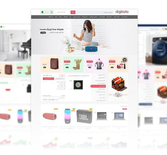 خرید سایت آماده دیجیکالا