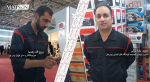 حمید رضا ترکی مدیر عامل فروشگاه اینترنتی پیس وان