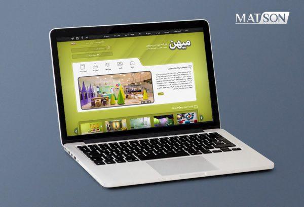 طراحی سایت شرکتی حرفه ای آماده