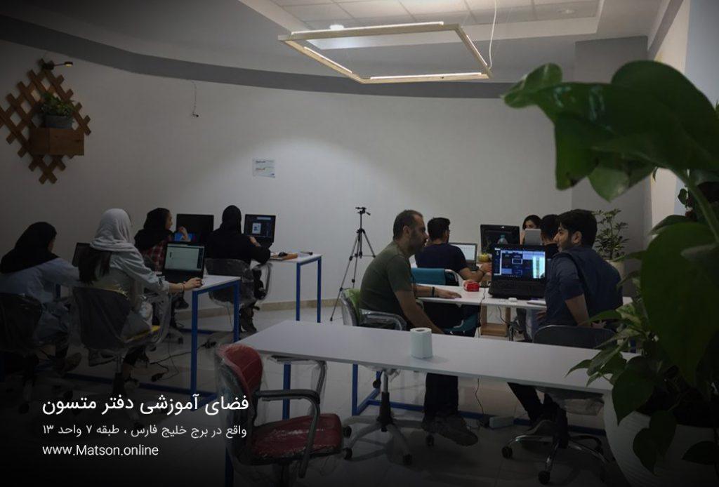 آموزشگاه طراحی سایت متسون در قزوین