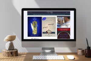 راه اندازی سایت سازمانی کانون سردفتران و دفتریاران