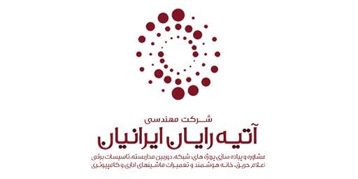 طراحی لوگو آتلیه رایان ایرانیان
