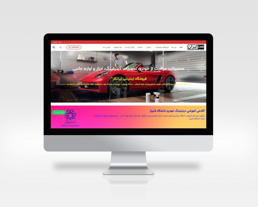 سئوفروشگاه اینترنتی irancar