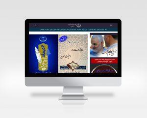 طراحی سایت کانون سردفتران و دفتریاران استان قزوین