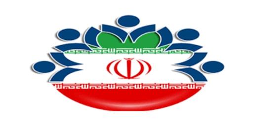 طراحی لوگو سایت شورای اسلامی شریفیه