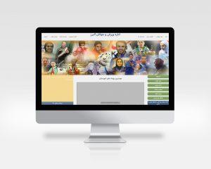 اداره ورزش و جوانان البرز