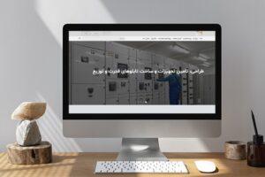 راه اندازی سایت شرکتی فنی مهندسی میلان الکترونیک آسیا
