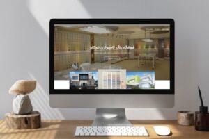 راه اندازی سایت فروشگاه اینترنتی رنگ نیوکالز