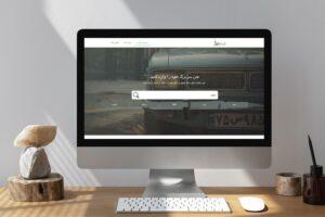 راه اندازی سایت شرکتی فیلتر کار