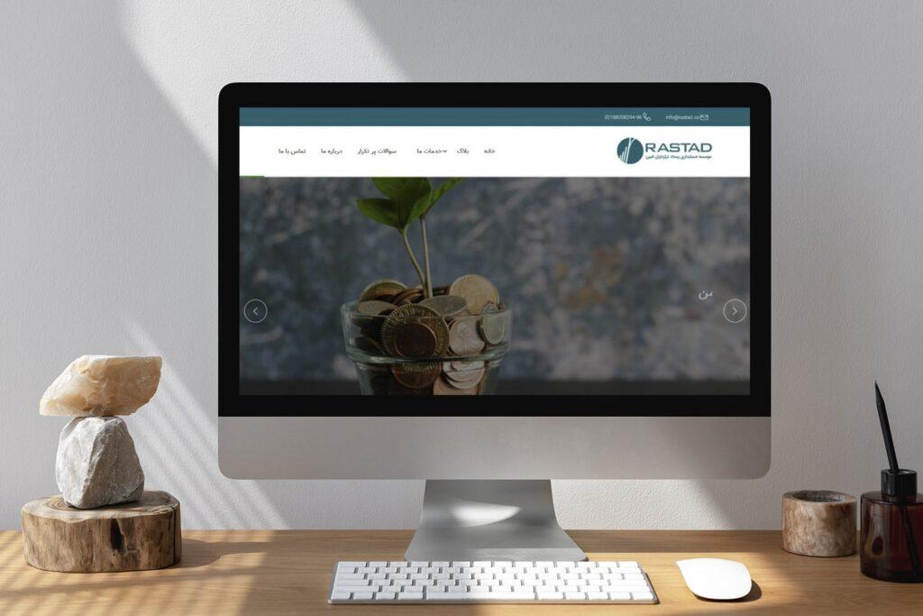طراحی سایت موسسه حسابداری رستاد