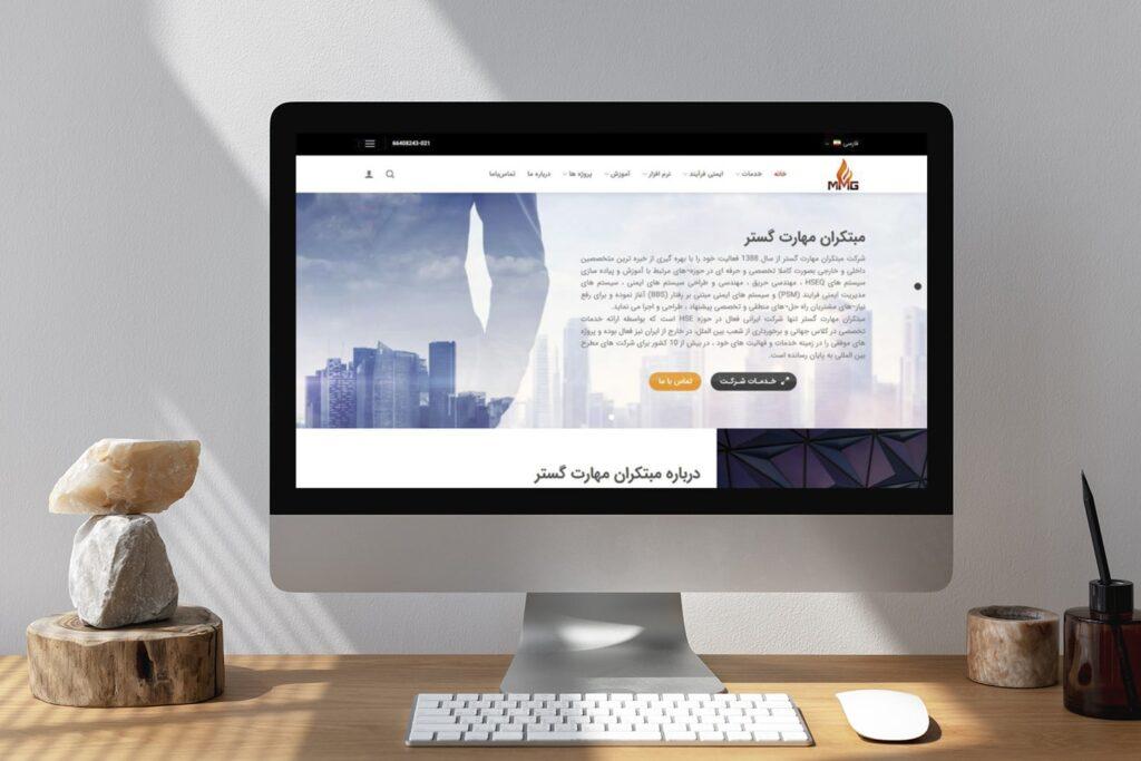 راه اندازی سایت شرکتی سه زبانه مبتکران مهارت گستر