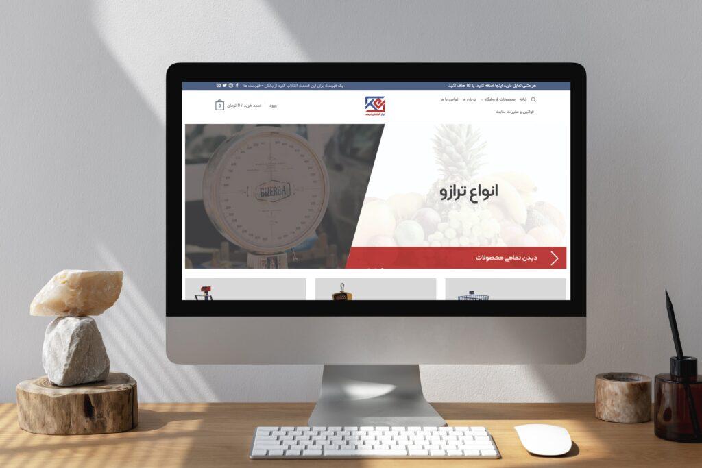 راه اندازی فروشگاه اینترنتی ترازو، باسکول ترازالکترونیک