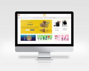فروشگاه اینترنتی لیموشاپ