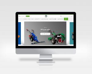 فروشگاه اینترنتی آکاتولز