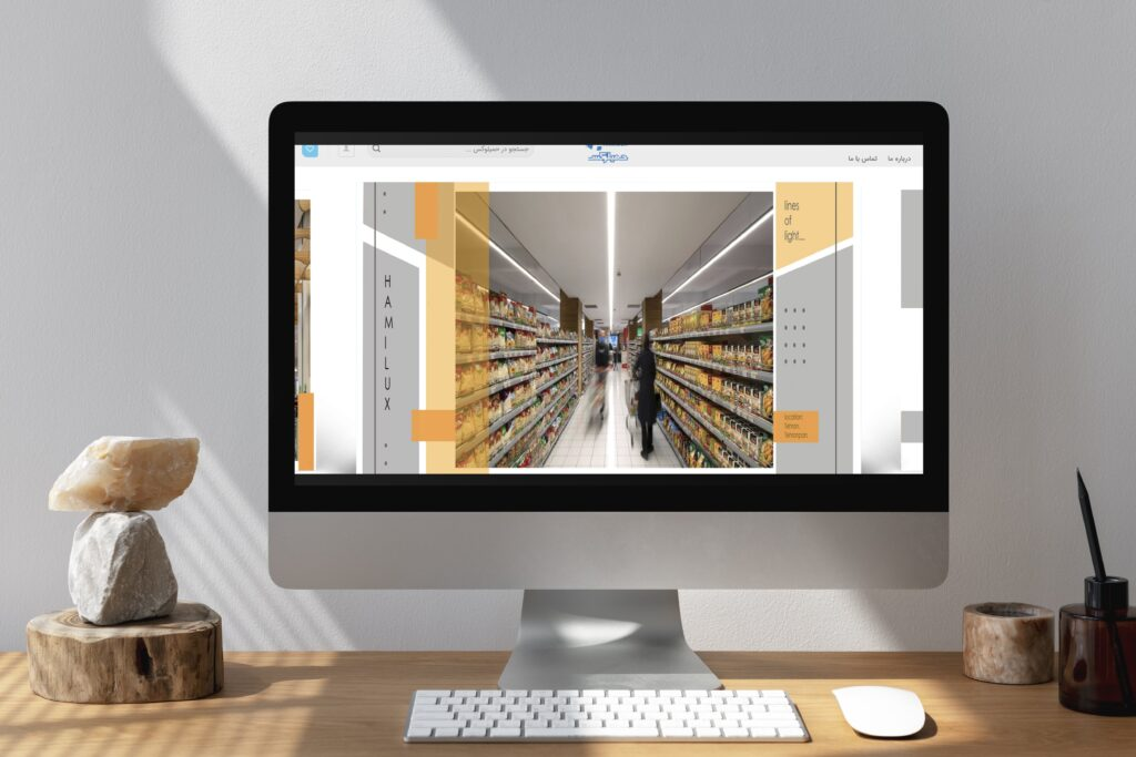 راه اندازی فروشگاه اینترنتی حمیلوکس