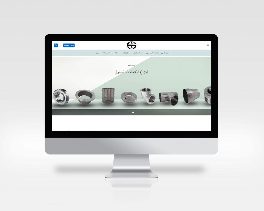اتصالات ایران استیل