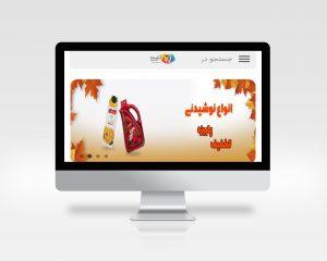 طراحی اپلیکیشن سایت ارکیده مارکت