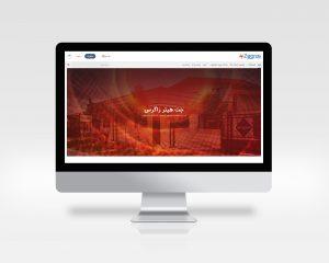 سایت شرکتی زاگرس