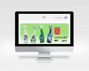 طراحی اپلیکشین سایت لیمو شاپ