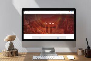 راه اندازی سایت شرکتی زاگرس
