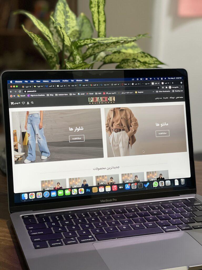طراحی فروشگاه اینترنتی پوشاک