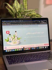 طراحی فروشگاه اینترنتی لوازم آرایشی و بهداشتی