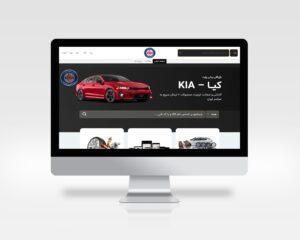 طراحی فروشگاه اینترنتی ربانی پارت
