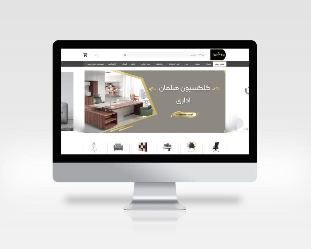 طراحی فروشگاه اینترنتی پالونیا