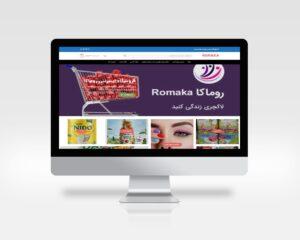طراحی فروشگاه اینترنتی روماکا