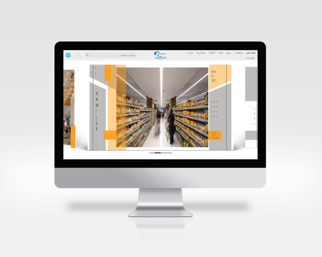 طراحی فروشگاه اینترنتی حمیلوکس