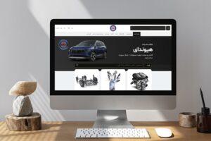 راه اندازی فروشگاه اینترنتی ربانی پارت