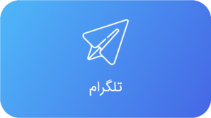 متسون در تلگرام