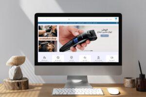 راه اندازی فروشگاه اینترنتی ایومارکت