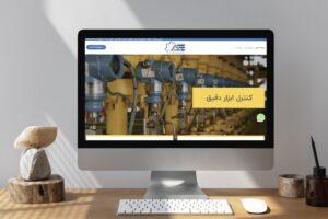 راه اندازی وب سایت شرکتی اوان صنعت